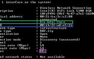 Что такое SSID сети Wi-Fi, и как его узнать?