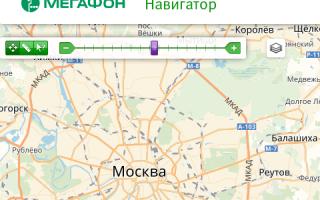 Навигатор от МегаФона