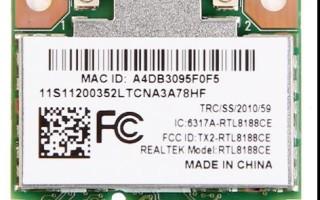 Wi-Fi-модуль для ноутбука