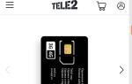 Почему не работает связь Теле2