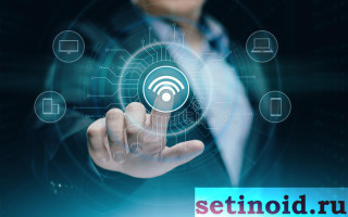 Принцип действия и характеристики Wi-Fi