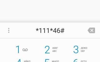 Как скрыть номер на МТС