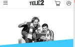 Как отключить интернет на Теле2