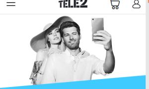СМС-центр Теле2