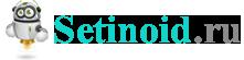 Setinoid — всё о сетях и передаче данных