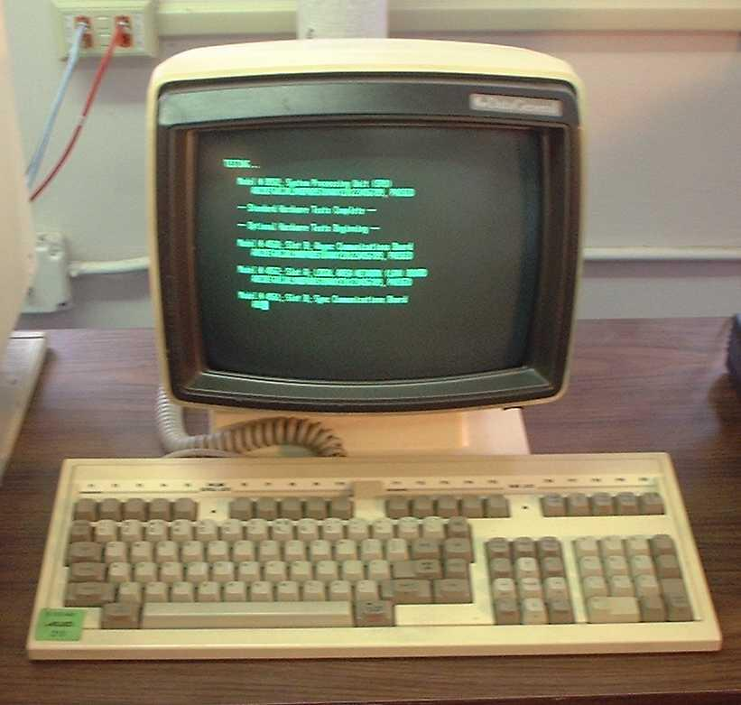 Устаревший компьютер