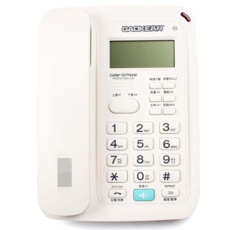Современный безбатарейный телефонный аппарат