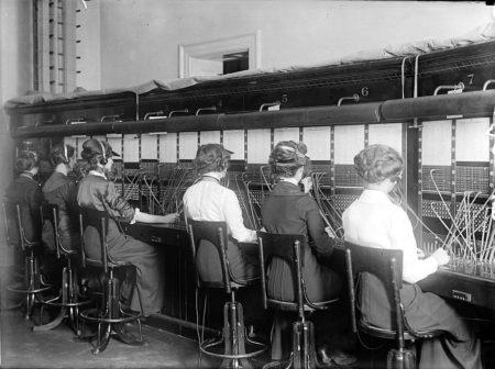 Телефонная компания