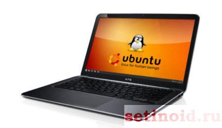 Ноутбук на Linux