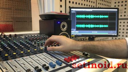Радиостанция для прослушивания