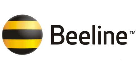 Оператор Beeline
