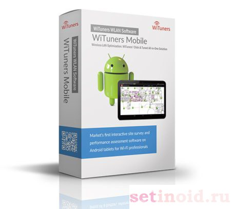 ПО WiTuners Mobile