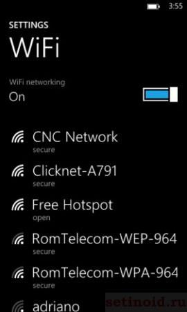 Параметры Wi-Fi в телефоне