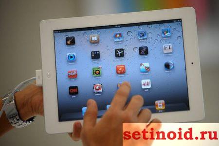 Программное обеспечение iPad