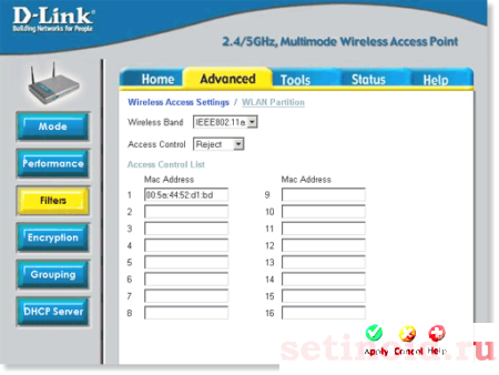 Фильтр MAC-адресов
