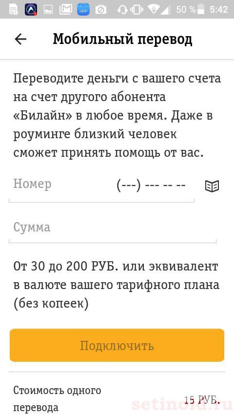 vilozhil-porno-kak-s-bilayna-na-bilayn-perekinut-dengi-foto-novie-volgograda
