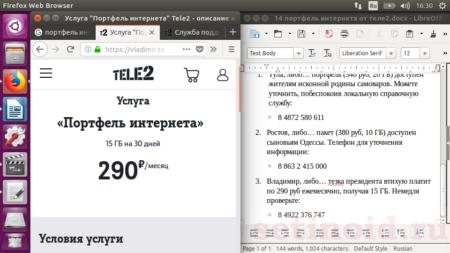 Опция на Владимирском домене официального сайта