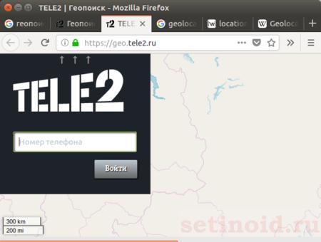 Геопоиск на сайте Теле2