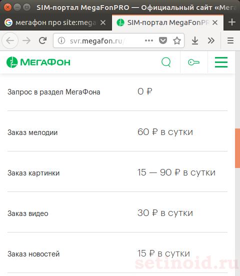 среднерусский банк пао сбербанк официальный сайт