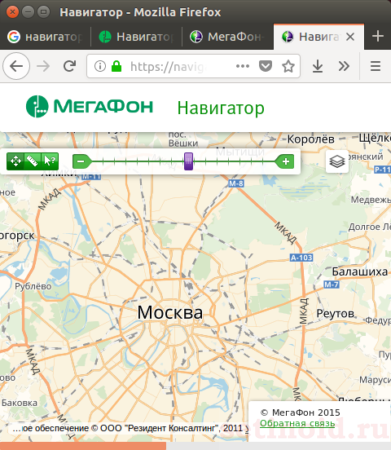 Применение навигатора от МегаФон